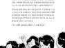 호텔 매니지먼트CEO 권대욱의 남자의자격 청춘합창단 도전기