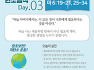 40일의 탄소금식-3일(2/28)