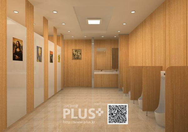 고려큐비클 월판넬(월패널) 화장실인테리어 디자인 동영상