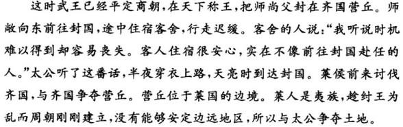 기후(侯) 명문의 동기 발견과 기자조선