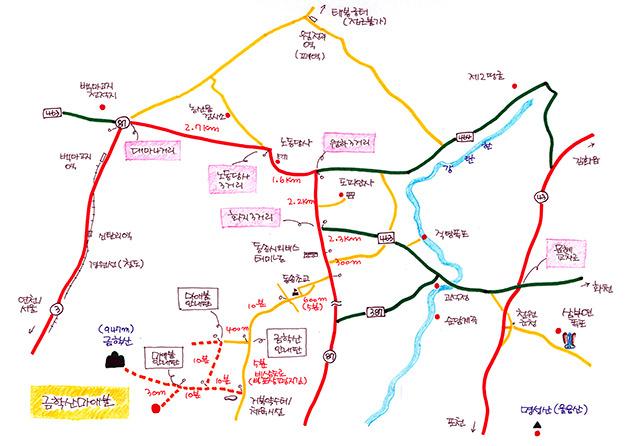 최복일의 마애불의 역사 기행 Ⅱ