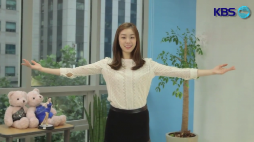 [KBS] Who makes the queen Yuna await? - Yuna Kim's welcome message to Pope Francis