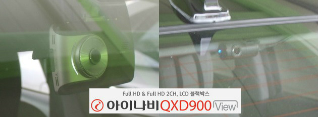담양 가로수길_아이나비QXD900VIEW