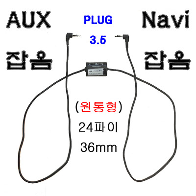 For Laptop Monitor Wiring Diagram also Camera Microphone Wiring Diagram additionally The nyquist plot besides 674936 further Firestik Wiring Diagram. on rca tv parts
