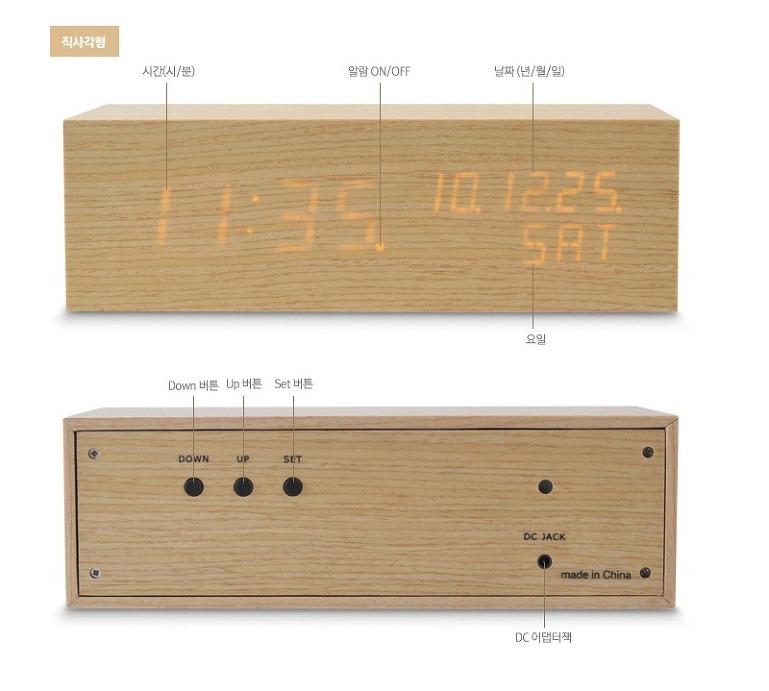 New Mooas Modern Real Wooden Wood Digital Alarm Clock