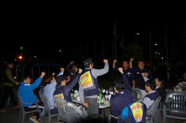 """제28회 마창노련 들불대동제 """"가자! 연대하러"""" ^^"""