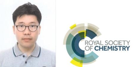 [동국대] 강용묵 교수, 영국왕립화학회 한국대표 선정