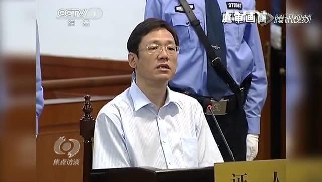 쉬밍(徐明): 한 신비상인의 갑작스런 사망