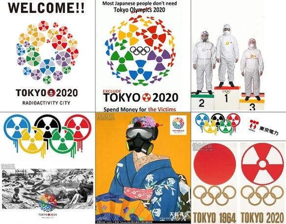 (공동체) 도쿄올림픽에 필요한 색다른 대비