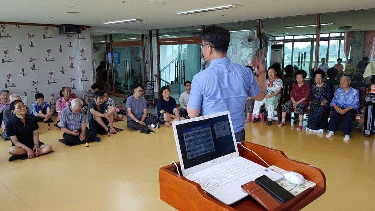 어르신 성폭력 예방교육이 익산경찰서 조체윤 경위님의 강의로 진행됐습니다.
