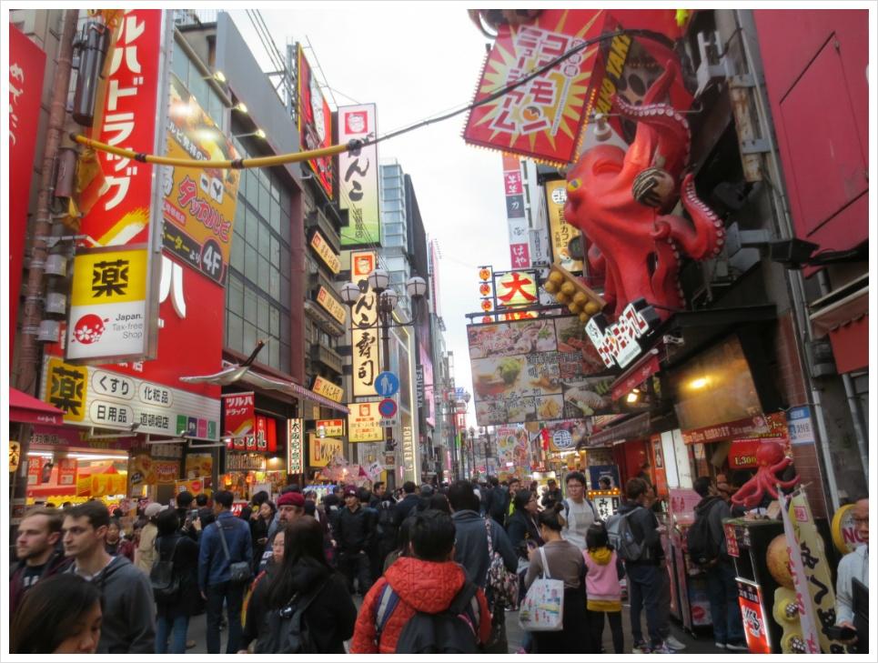 [2019 오사카] 2박 3일 먹기만 했던 오사카여행의 간식거리